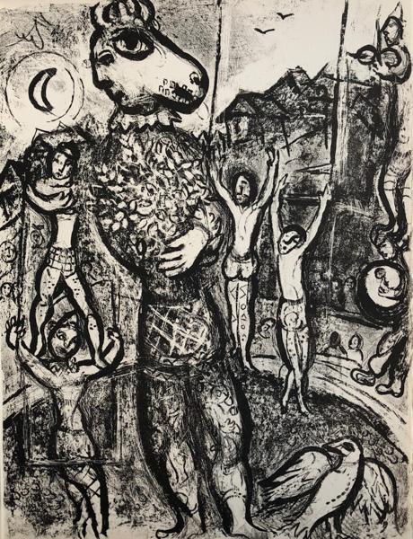 , 'Le Cirque M. 497,' 1967, Galerie d'Orsay