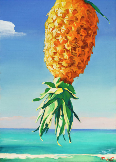 , 'Pineapple,' 2017, Gallery 21