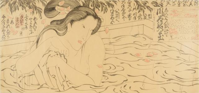 Masami Teraoka, 'Study for Samurai Jogger/Kyujo', 1985, Lora Schlesinger Gallery