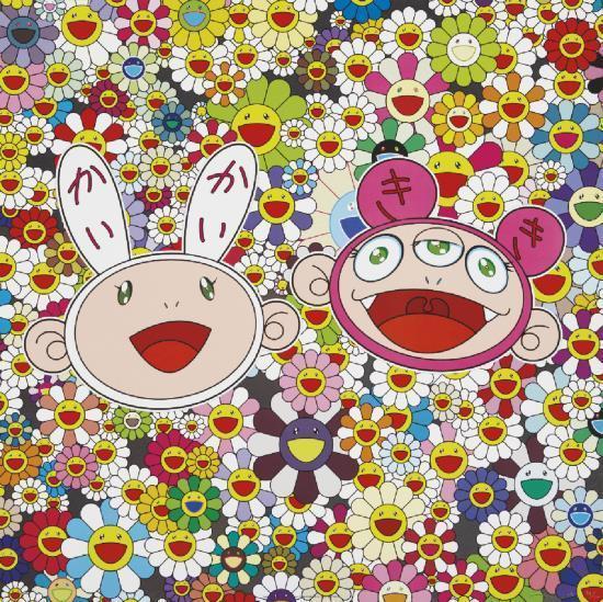 Takashi Murakami, 'Kaikai Kiki and Me: Lots of Fun', 2009, MSP Modern