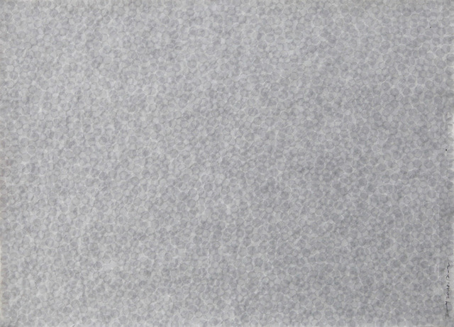 Zhang Yu 張羽, 'Fingerprints 2014.12-1', 2014, Alisan Fine Arts