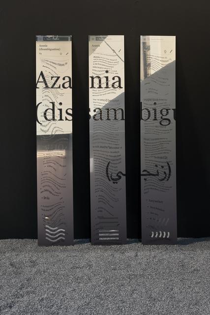 , 'Azania,' 2016, Goodman Gallery