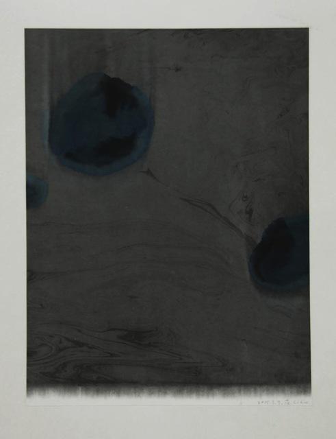 , '2015.3.9,' 2015, Gallery Francoise Livinec