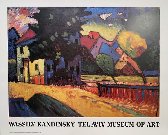 Wassily Kandinsky, 'Wassily Kandinsky, Tel Aviv Museum of Art', 1988, David Lawrence Gallery