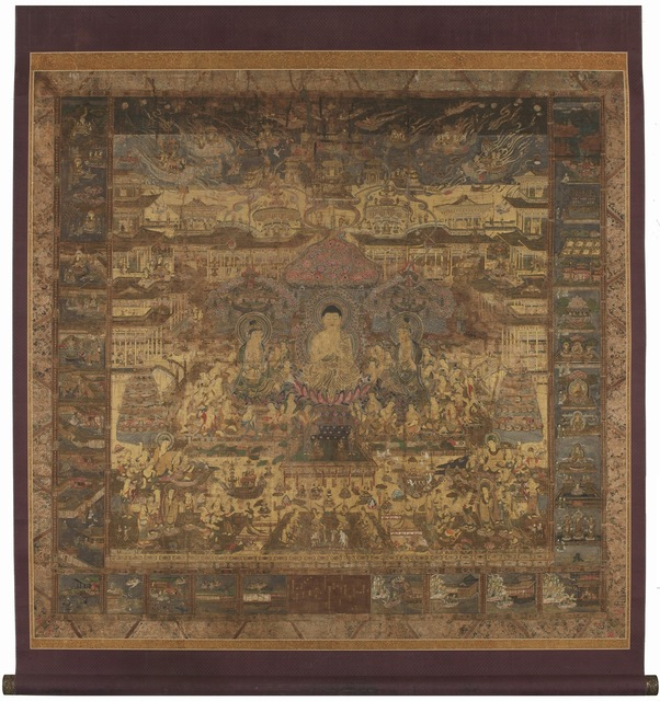 , 'Taima mandala,' ca. 1300-1400, Asian Art Museum