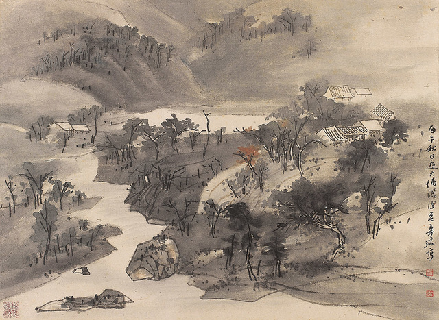 Lui Shou Kwan 呂壽琨, 'After the Visit to Tai Po Kau', 1966, Alisan Fine Arts