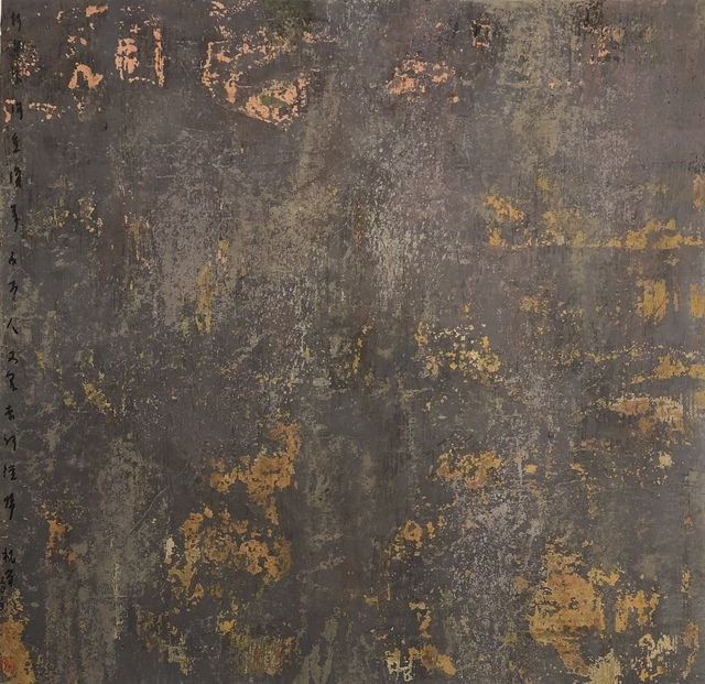 , 'Imprint,' 2013, Ode to Art