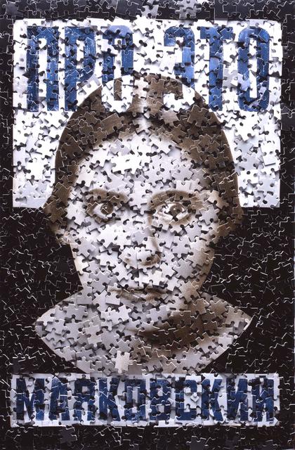 , 'Pro Eto, after Rodchenko,' 2007, Gary Tatintsian Gallery