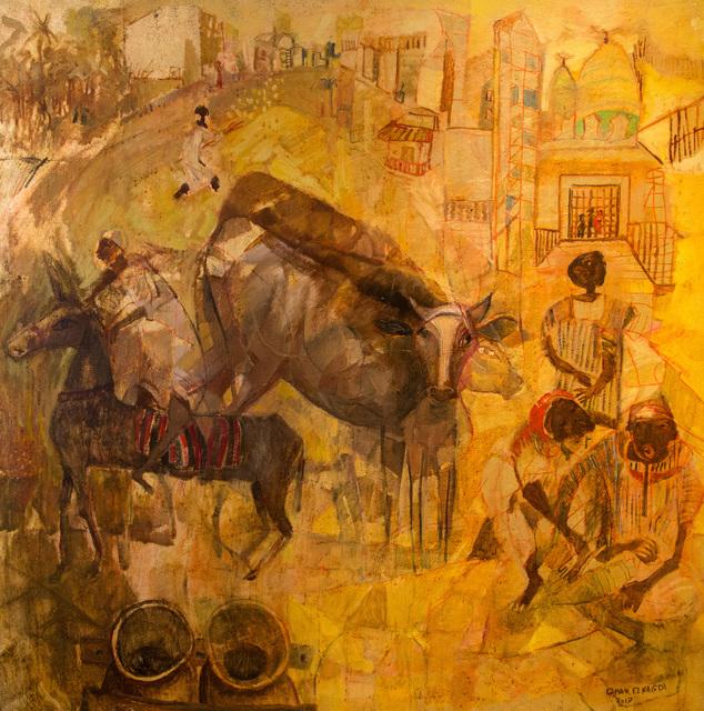 , 'THE farm ,' 2017, Arteology Egypt