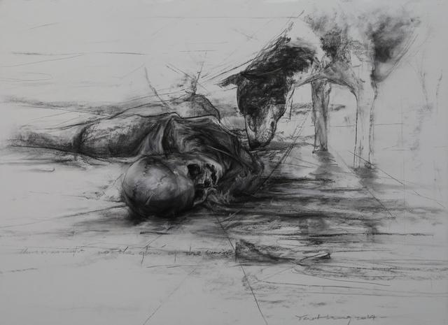 , 'Shore ,' 2015, Arario Gallery