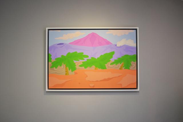 , 'Paisaje Jurásico IV,' 2018, SGR Galería