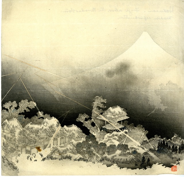 ", 'Later Print Based on the Two–Page Illustration  ""Evening Shower at Mt. Fuji"" ,' ca. 1890, Newark Museum"