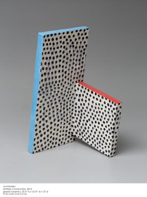 , 'Untitled,' 2014, Sokyo Gallery