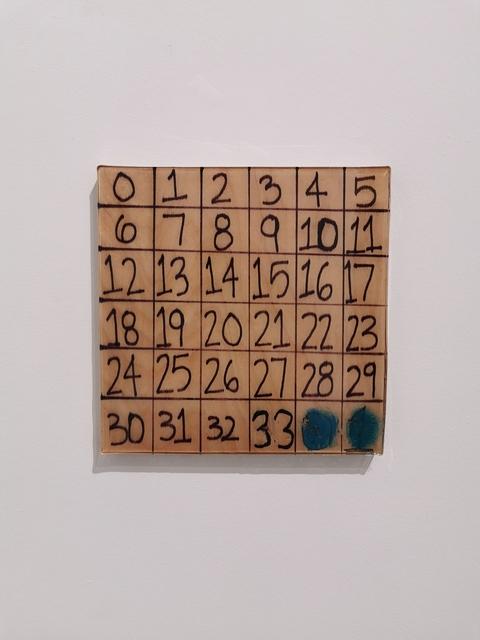, 'Lexicon Series,' 2012-2019, Mimmo Scognamiglio / Placido