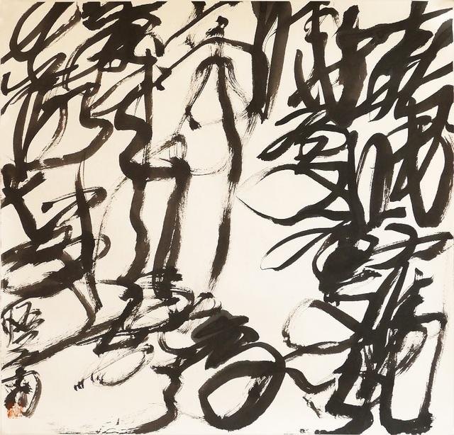 , 'Meng Haoran - Spring Dawn 孟浩然《春曉》,' 2016, iPreciation