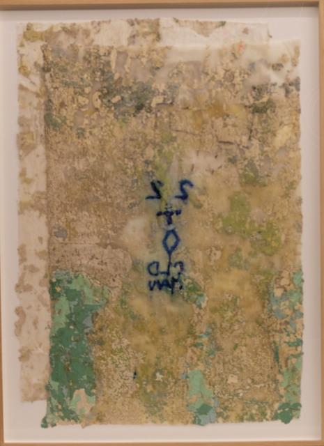 , 'MARKS & SCARS. D 423 CELL, HOLMESBURG PRISON,' 2011-2012, espaivisor - Galería Visor