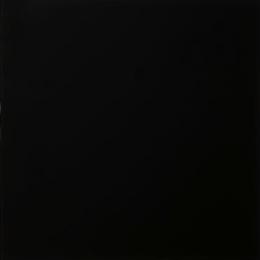Atsushi Saga, 'Repose/002', 2007, Japigozzi Collection