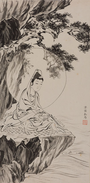 Attributed to Pu Ru, 'Guanyin seated beneath pine', Drawing, Collage or other Work on Paper, Ink on paper, Doyle