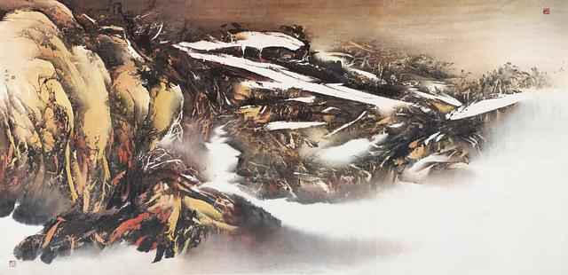 , 'Autumn Scenery,' 1982, Galerie du Monde
