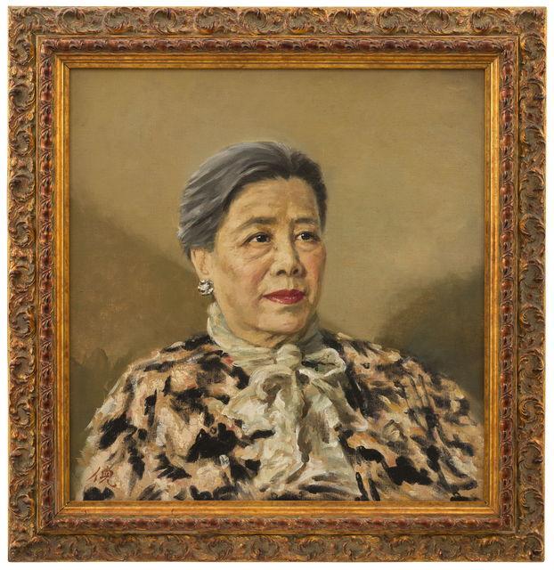 Ni Jun, 'Mother 母亲', 2007, PIFO Gallery