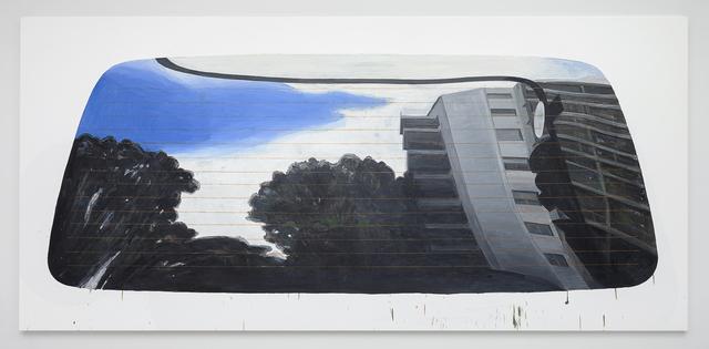 , 'Memoria externa 12,' 2014, Alexander and Bonin