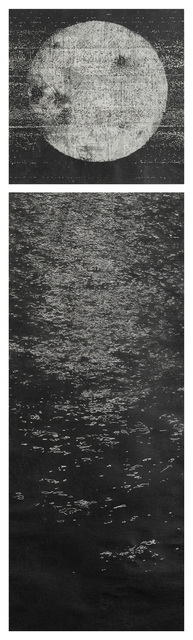, 'no and no more moon,' 2015, Christine König Galerie