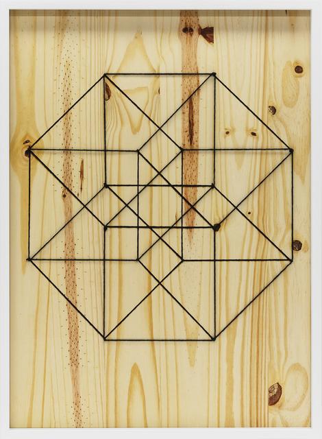 , 'Hypercube,' 2017, galerie nichido / nca | nichido contemporary art