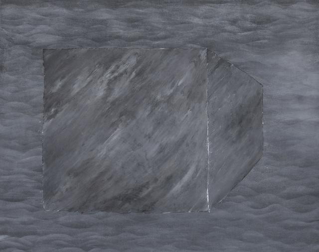 , 'Kaaba 57,' 2018, A Gallery