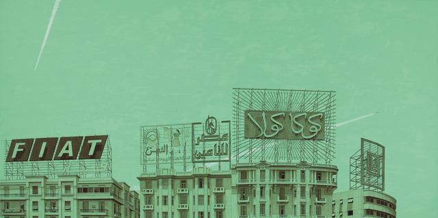 , 'Sonne scheint (Kairo, Tahrir Square, 1991),' 2009, Lia Rumma