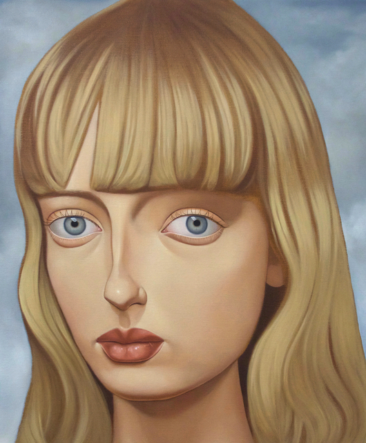 , 'Grace Askew,' 2016, Gallery Baton