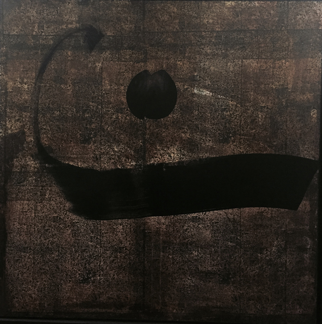 , 'Noon,' 2015, al markhiya gallery