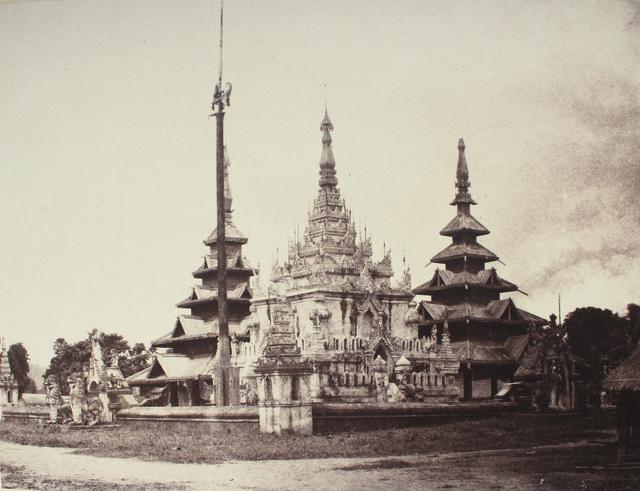 , 'A Small Pogoda, Prome, Burma.,' 1855, Roland Belgrave Vintage Photography Ltd