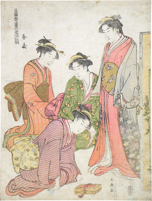 , 'Modern Fashions from the East: Yasu,' ca. late 1780s, Scholten Japanese Art