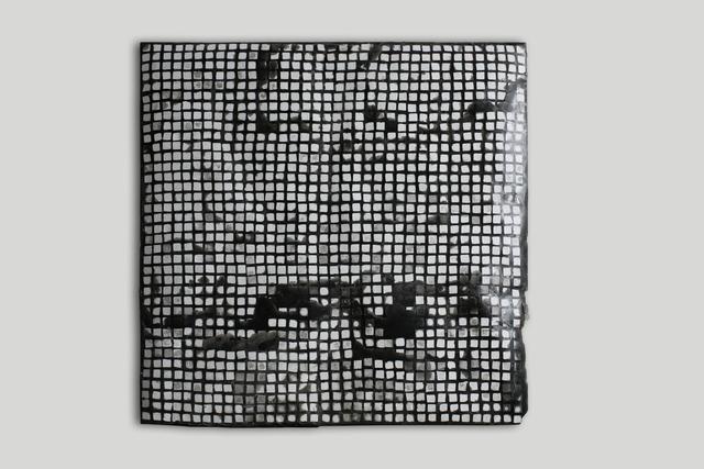 , 'Smudgy 1202,' 2012, Mind Set Art Center