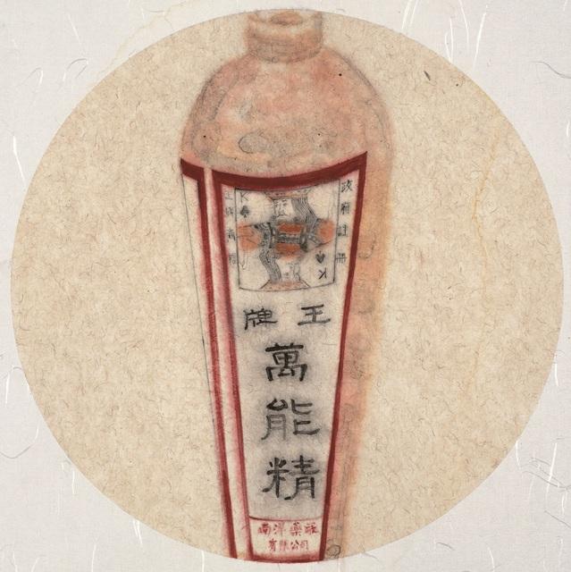 , 'Registration 1,' 2009-2013, Galerie Ora-Ora
