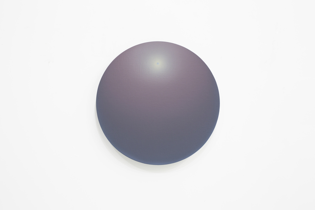 , 'Can't fell u  No.1,' 2018, New Galerie