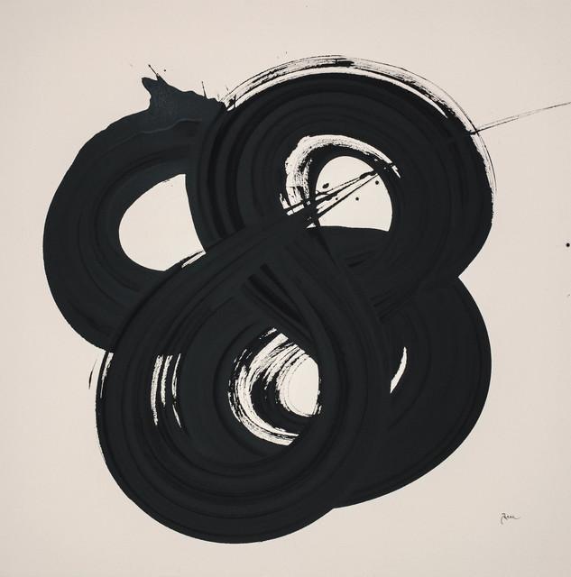 , '19.2.14,' 2014, Galeria Filomena Soares