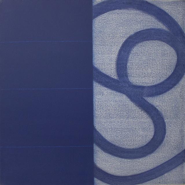 , 'Mudra 75,' 2001, Goya Contemporary/Goya-Girl Press