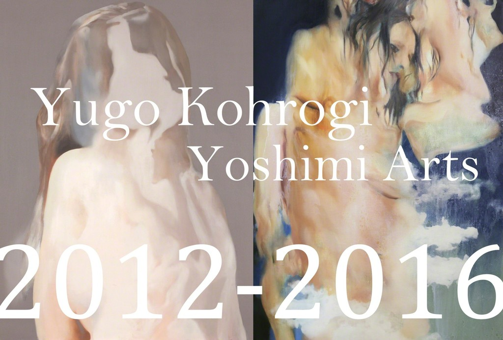 Representation for this exhibition, (c) Yugo Kohrogi