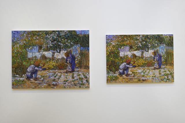 , ' Primi passi,' 2016, Francesco Pantaleone arte Contemporanea