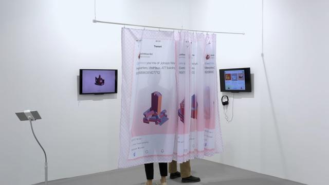 , 'Archmixes Screen,' 2017, Yve YANG GALLERY
