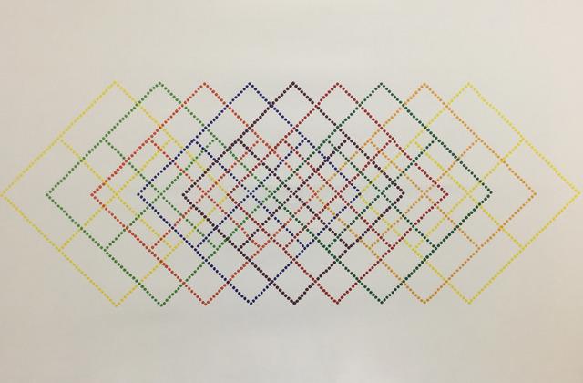 , 'Alchimia ,' 1997-2017, Galeria Nara Roesler