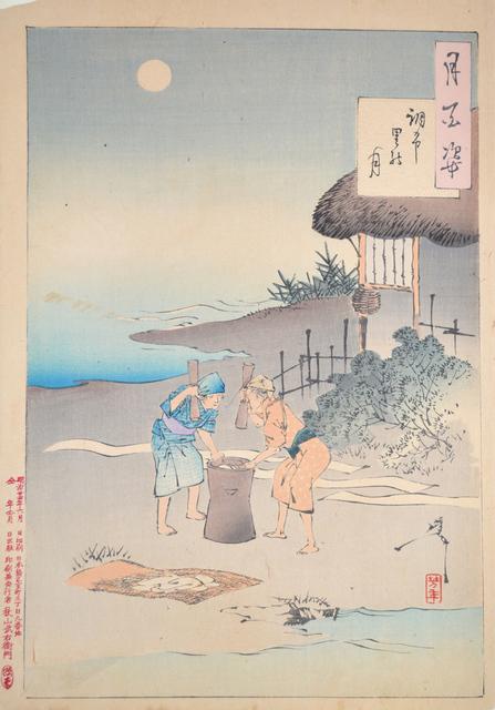 , 'Chofu Village Moon,' 1891, Ronin Gallery