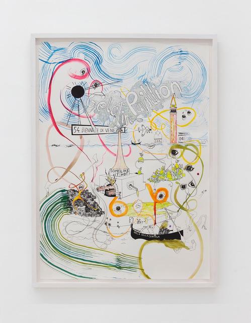 , 'gelatin pavillon - some like it hot,' 2011, Perrotin