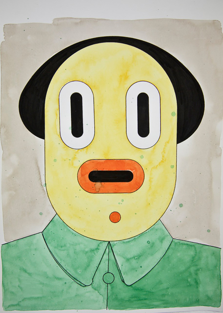, 'Mao,' 2016, heliumcowboy