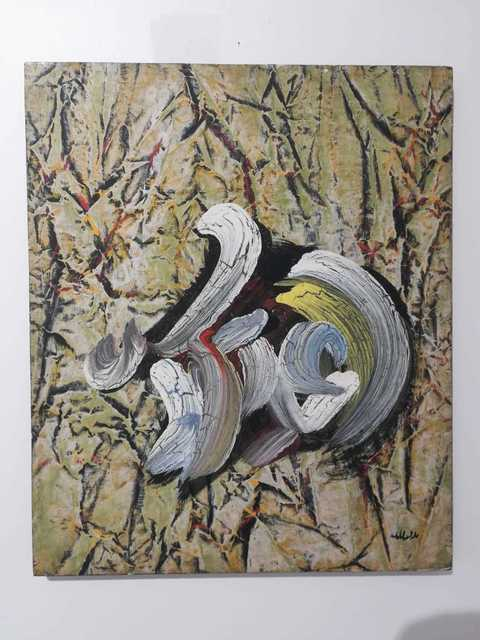 , 'AL 3OUBOUDEYA (SLAVERY),' 1970, Mark Hachem Gallery