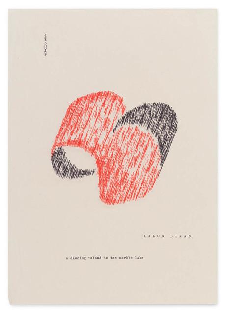 , 'Kaloe Limne: a dancing island in the marble lake 200469,' 1969, Richard Saltoun