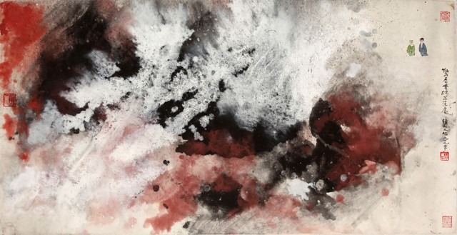 , 'Vast and Hazy Clouds ,' 2015, NanHai Art
