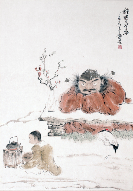 , 'Zong Kui and Plum Blossom,' 2006, Arthill Gallery