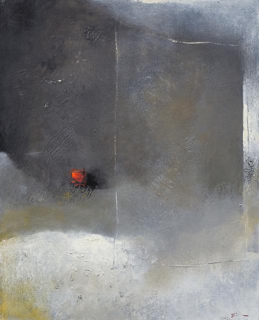 , 'Mémoire Tellurique XI,' , Galerie Arcturus